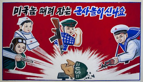 Korean War us Propaganda Korean Propaganda About