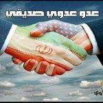 iran-us handshake